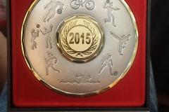 19/06 Softball Remise de la Médaille d'argent du sport